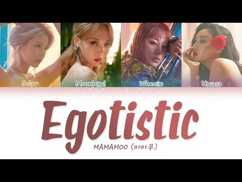 MAMAMOO(마마무) - Egotistic (너나 해) LYRICS (Color Coded EngRomHan가사)