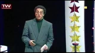نوستالژی ستاره ها با مجری گری علیرضا خمسه