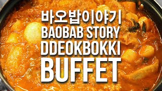 Ddeokbokki Buffet 떡볶이부페 - KOREAN RESTAURANT FOOD