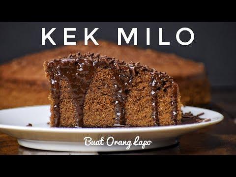 Kek Milo Kukus | Steam Milo Cake