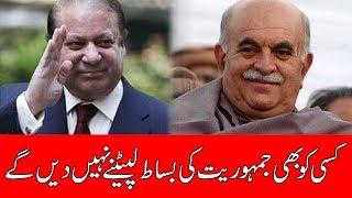 We stand with PM Nawaz Sharif and democracy: Mahmood Khan Achakzai   24 News HD