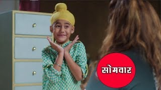 Kulfi Kumar Bajewala – 12 MAY | Upcoming twist | Star Plus Kulfi Kumar New Serial 2018