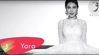 Yara, Fayez Al Saiid - Geli Habibi [Official Lyric Video] (2016) / يارا - قلي حبيبي