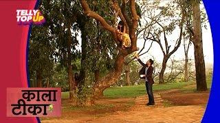 A Glimpse Of 'Meri Sasu Maa' & 'Kaala Teeka' Special Episode   #TellyTopUp