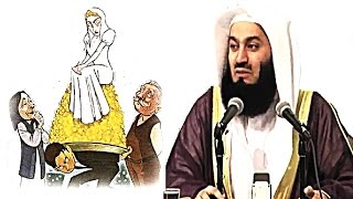 Stop Selling Your Daughters | High Dowry (Mahr)
