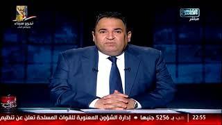 المصري أفندي| فقرة باب خير 22 ابريل