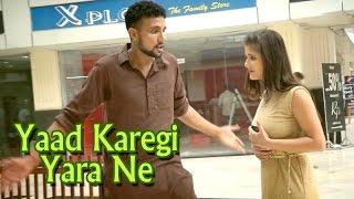 Yaad Karegi Yara Ne #Superhit Haryanvi DJ Song #Raj Mavar, Anjali Raghav #मस्त हरयाणा