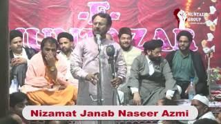 Nizamat By Janab Naseer Azmi At International Jashn-E-Muntazar 2016 Chholas Sadat G.Noida,India P-2