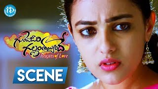 Nithya Menon Navel Scene - Gunde Jaari Gallanthayyinde Movie Scenes | Nithya Menon