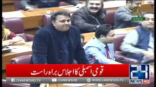 Fawad Chaudhry Blasts PMLN in National Assembly | 12 Dec 2018 | 24 News HD