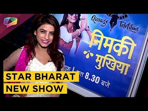 Xxx Mp4 Nimki Mukhiya Launch Star Bharat New Show 3gp Sex