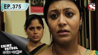 Crime Patrol - ক্রাইম প্যাট্রোল (Bengali) - Ep 375 - Faith & Relations