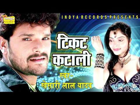 Xxx Mp4 Arab Se Aeeta Kesari Lal Yadav New Bhojpuri Songs 2016 BhojpuriHits 3gp Sex
