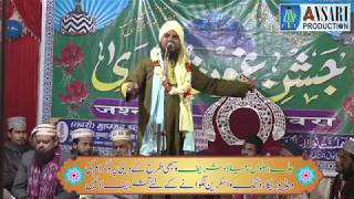 Hazrat Maulana Zikrullah Makki  ll  Jashn-E-Gausulwara Coference