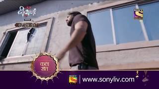 Kuch Rang Pyar Ke Aise Bhi - कुछ रंग प्यार के ऐसे भी - Ep 20 - Coming Up Next