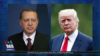 چرا ترکیه نگران امنیت شمال سوریه است