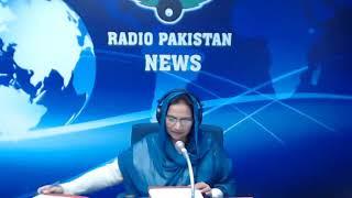 Radio Pakistan News Bulletin 11 PM  (22-03-2019)