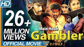 Main Hoon Gambler Hindi Dubbed Full Movie || Jr. NTR, Shriya Saran, Genelia D