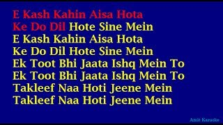 Aye Kaash Kahin (Mohra) - Kumar Sanu Hindi Full Karaoke with Lyrics