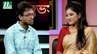 Shuvo Shondha | Golam Rabbani | Tasnuva Mohona | EP 4941 | Talk Show