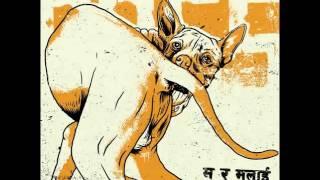 Albatross - Gari Khana Deu Lyrics || Ma Ra Malai Album - 2014