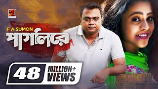 Pagli Re || by  F A Sumon | Music Video | HD1080p | Bangla Song 2017 | ☢☢ EXCLUSIVE ☢☢