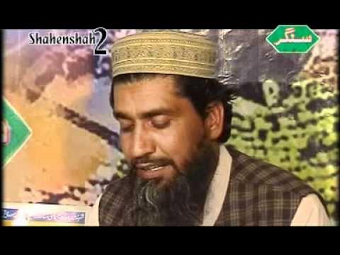 Best Naat of Shahen Shah.DAT