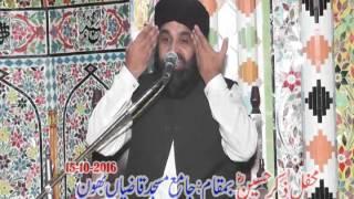 Mehfil-e-Zikr-e-HUSSAIN (RA) at Jamia Masjid Qazian Allama Abid Hussain chishti Bhaun Chakwal 03/04