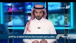 الوقاع: تنظيم الحمدين أخطأ خطأً كبيرا في حساباته عندما تعرض سابقا لقبيلة آل مرة وقبيلة الهواجر