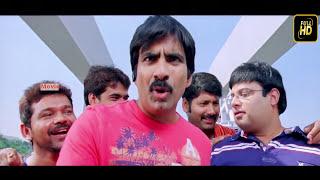 Ravi Teja Latest Full Action Movie | New  Tamil Movies | Telugu Dubbed HD Movie |Release Tamil Movie