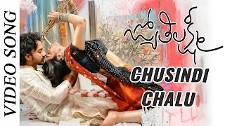 Jyothi Lakshmi - Chusindi Chalu Full Video song - Charmme Kaur, Puri Jagannadh