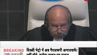 Morning Breaking: ICJ to start final hearing in Kulbhushan Jadhav Case from today