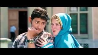 Dookudu   Guruvaram DVD Rip Full Video Song