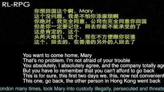 郭文贵强奸迫害Mary全情