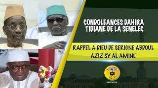 Condoleances Makhtar Cissé et le Dahira Tidiane SENELEC à Serigne Mbaye Sy Mansour