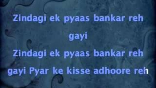 Dil Ke Arman Ansuon Mein Bah Gaye (english translation) - Nikaah