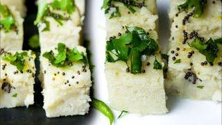 Download पोहा ढोकला बनाने की बहुत आसान विधि, तुरंत बनाइये जब ज़ल्दी हो मिनटों में - Poha Dhokla Recipe