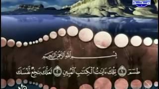 سورة الشعراء كاملة ترتيل الشيخ محمد صديق المنشاوي من قناة المجد للقرآن
