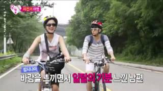 YY Couple - If I Have A Lover