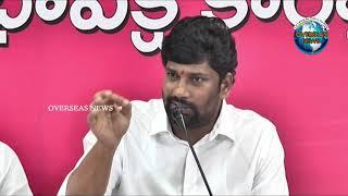 TRS MP Balka Suman Press Brief | Telangana | Overseas News