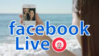 live on Facebook with smartphone (bangla)