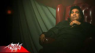 Ahmed Adaweya - El Helw Wasal (EXCLUSIVE ) | 2018  | أحمد عدويه - الحلو وصل
