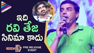 Dil Raju Speech | Raja The Great Pre Release Event | Ravi Teja | Mehreen Pirzada | Telugu Filmnagar