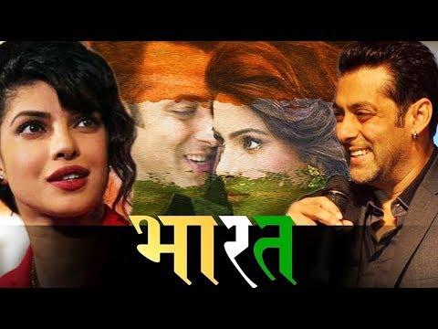Xxx Mp4 BHARAT Why Priyanka Chopra Is The Perfect Choice For Salman S Film 3gp Sex