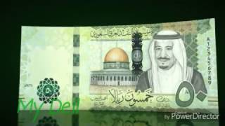 saudi arabia new currency notes 2016