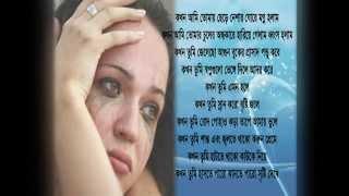 bangla kobita abritti