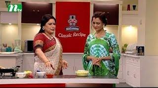 Kulsoon Macaroni Classic Recipe | Episode 04, 2017 | NTV Cooking Show