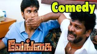 Venghai | Tamil Movie Comedy Scenes | Dhanush Comedy scenes | Kanja karuppu Comedy | Vengai Comedy