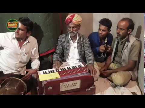 Xxx Mp4 यह भजन सुनकर आनंद आ जायेगा बाप ने भुलजो मती गायक मानसिंह राजपुरोहित 3gp Sex