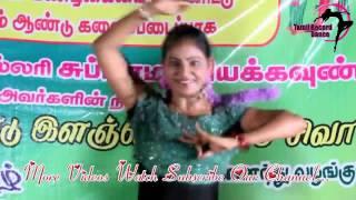 Tamil Record Dance 2017 / Latest tamilnadu village aadal padal dance / Indian Record Dance 2017 591